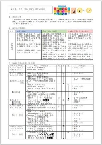 岡山大学附属活用事例IMG4(差し替え)