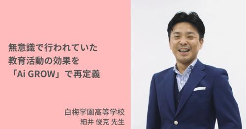 jirei-title (2)-1