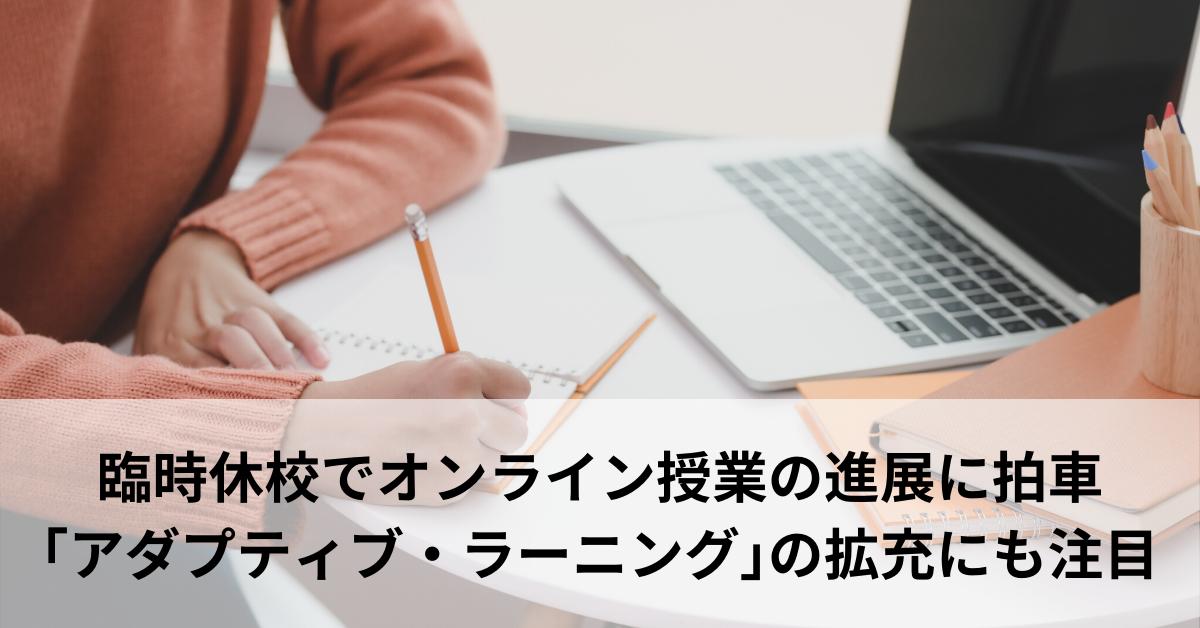 online-class